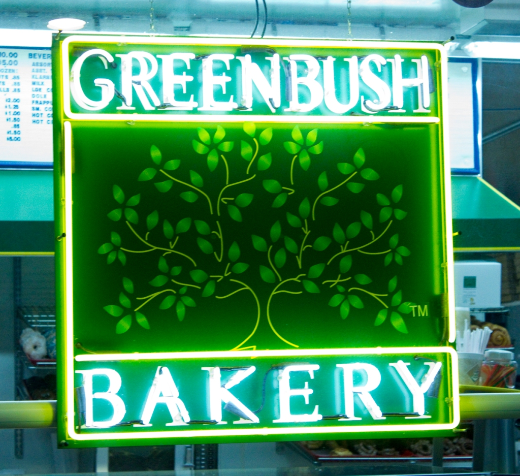 Greenbush Sign